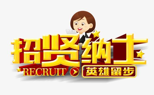 蚌埠市鑫通电力成套设备安装有限责任公司招
