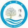 蚌埠市传承教育咨询有限公司