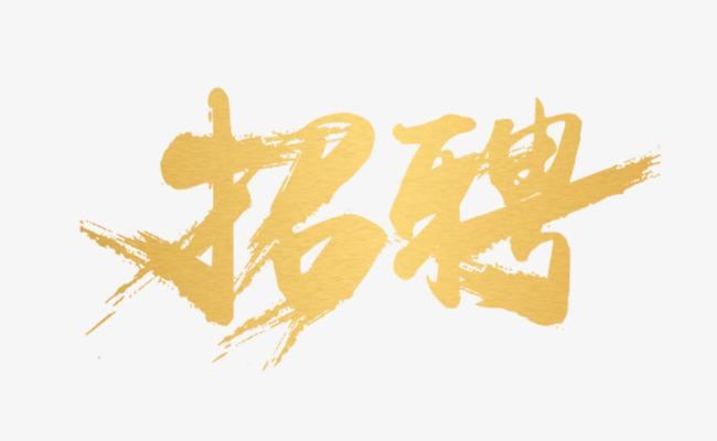 蚌埠新华书店有限公司招聘公告