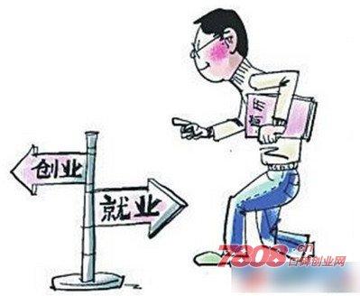 《蚌埠市疫情期间稳就业政策措施解读》