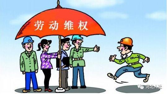 以案释法:XX火锅店诉蚌埠市人社局工伤认定案