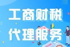 蚌埠人才网新版介绍